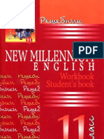 Решебник. New Millennium English 11класс_2010 -112с