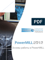 Delcam - PowerMILL 2012 Основы Работы в PowerMILL - 2016