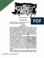 META-/PETITE NARRATIVE OF BHARAT