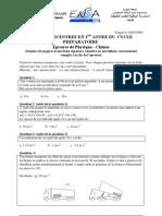 Concours Physique-ENSAT  juillet 2009