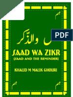 Allah's names