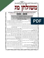 משולחן מלכים - סאטמאר 141