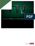 24kV CSC630屏蔽型可分离连接器(产品说明)