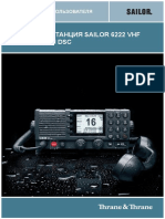 SAILOR 6222 VHF User Manual 98-131184-A RU