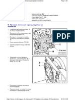 VW_BXE_Проверка положения задающего ротора на коленвале с пом присп Т10134