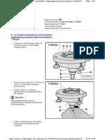 VW_BXE_установка манжетного уплотнения  с задающим ротором в присп