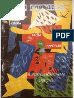 pdd2003-2