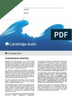 cambridge_audio_azur_340c_black
