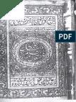Tanbeeh-Ul-Juhaal-Rad-e-Takhzeer-Un-Naas