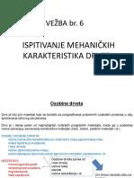 Vezba_drvo