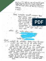 Avinash Jadhav letter