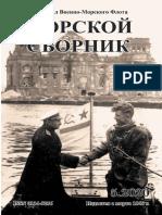 Naval Magazine