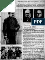 Правда-№111-от-10.05.1945