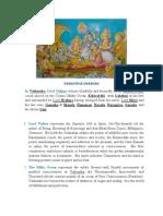 Vaikuntha Darshan
