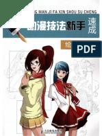 Tecnica de Animacion - Diseño de Chicas