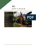 Easy_Survival_RPG_Documentation_RU_v2.0