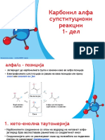 4.1. Карбонил алфа супституциони реакции - 1 дел