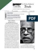 KK Bindu #247