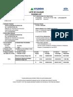 21항차-0621-2- Shipping document for BIS-DAE-E047