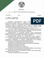 Decretul lui Lukașenko în caz că este asasinat