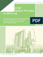 2012 Annual Report Gosa Ru