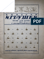 vitlin1946