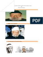 Pictures of select Islamic Jurists