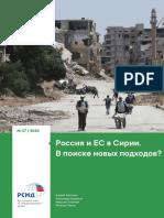 Russia-EU-Syria-Paper57-Ru