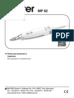 beurer_mp_62_documents_1079993824