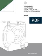 Instrukciya Stiralnaya Mashina Gorenje w1p60s3