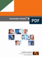 Automation_Studio妏蚚藷忒聊