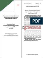 демоверсия-огэ2021-по-истории-9класс-фипи