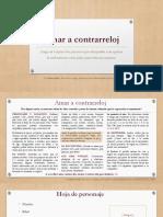Amar_a_contrarreloj_15dic2020