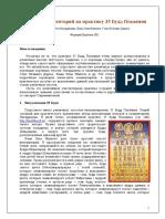 Zip=35buddhas.zip&Zip PDF=35comments