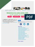 Acides aminés. Métabolisme أيض الأحماض الأمينية (QCM)_1620214832703