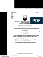 Fizik n9 trial spm 2007-paper 1