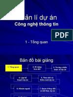 Qlda-1-Tongquan