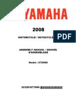 XT250 2008 2009