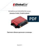 TR600_TR600G_Data_Protocols_0_8_2.D87E85AB419C4781BD98321F59CA0312
