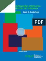 Administración Pública. Una Visión de Estado - José R. Castelazo-(e-pub.me)
