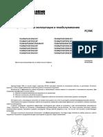 Manual Mitsubishi Forklift Fd Fg 15-18-20!25!30 35 Rus Sklad.ru