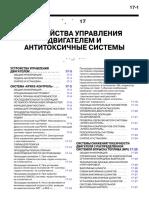 17_ru