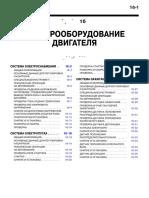 16_ru