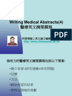 Writing Medical Abstracts(4)