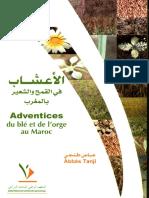 adventices au maroc livre couleurs
