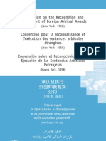 19580610-CONVENTION ON THE RECOGNITION AND ENFORCEMENT OF FOREIGN ARBITRAL AWARDS