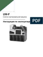 Uw-f4eu Руководствоword Rev10