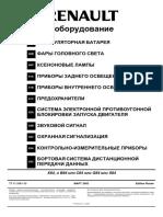 M.R.364-8