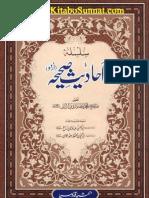 Ahaadees e Saheeha Jilad.2