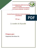 tp pro